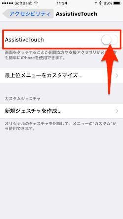 iPhone_Camera-Soundless-04