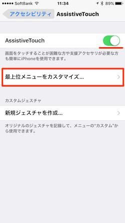 iPhone_Camera-Soundless-05