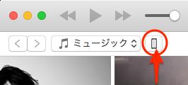 iTunes_Downgrade-01