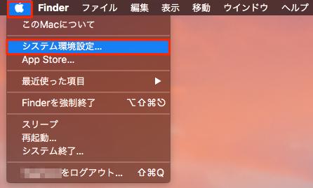 macOS_Sierra_Siri_Setting-01