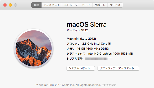 macOS_Sierra_on_macmini