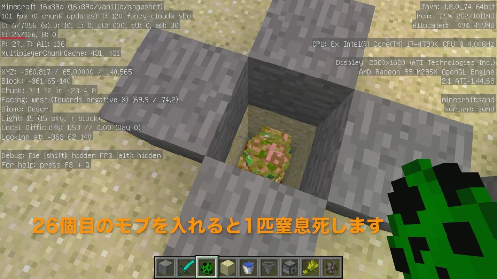 minecraft111_1