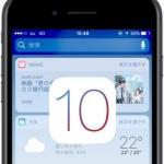 【iPhone】スライドするだけで今日の天気やニュースを確認!?設定しておくと便利なウィジェット5選とその設定方法