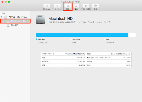 macOS_Sierra_Partition_Delete−02