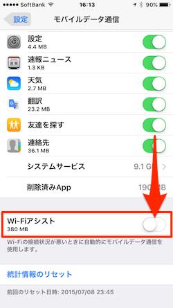 WiFi-network−09