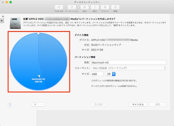 macOS_Sierra_Partition_Delete−14