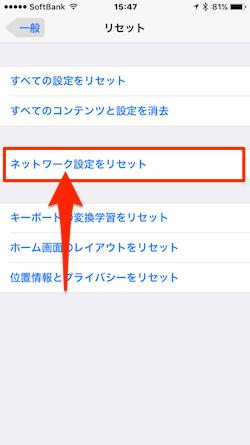 WiFi-network−08