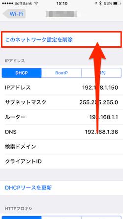 WiFi-network−03