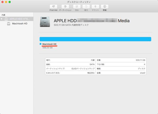 macOS_Sierra_Partition_Delete−13