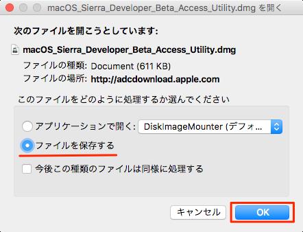 Download_macOSbeta-02