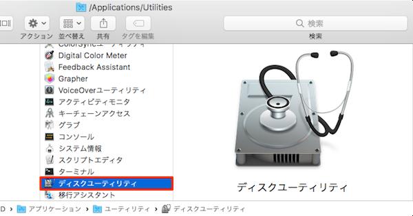 Download_macOSbeta-03