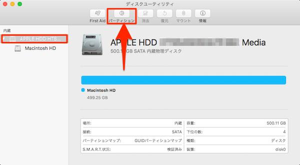Download_macOSbeta-04