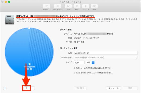 Download_macOSbeta-05