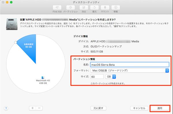 Download_macOSbeta-07