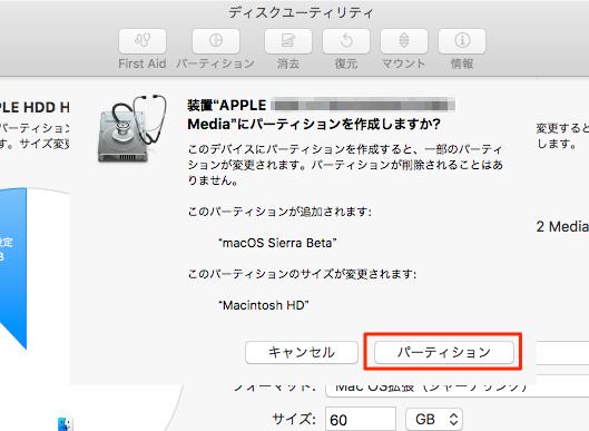 Download_macOSbeta-08