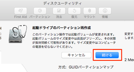Download_macOSbeta-09