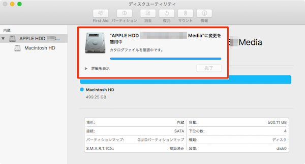 Download_macOSbeta-10