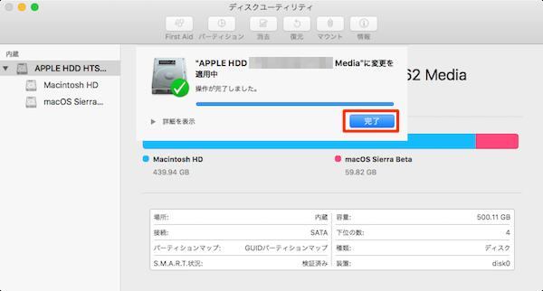 Download_macOSbeta-11