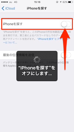 Find_My_iPhone-04