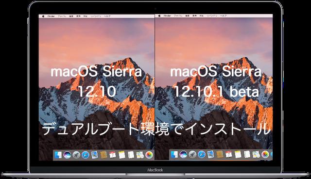 Mac_on_macOS-macOSbeta