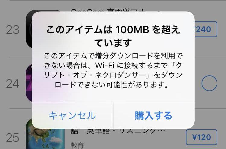 Windows 10の[ストア]からアプリをインストールす …