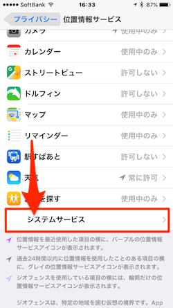 WiFi-network−10