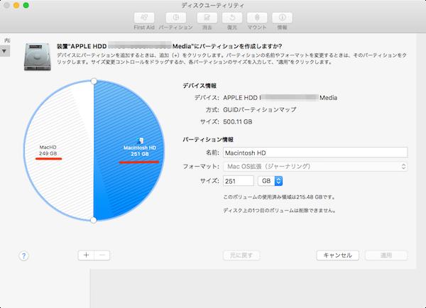 macOS_Sierra_Partition_Delete−07