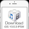 iOS 10.0.3ファームウェア IPSWの機種別ダウンロードリンク(Appleオフィシャル・リンク)