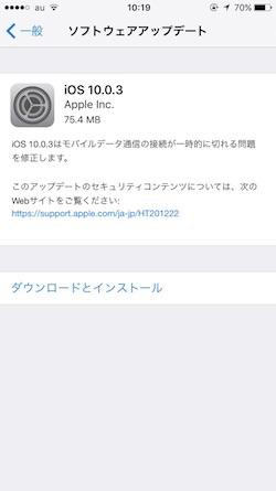 iOS1003-01