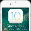 iOS 10.0.3をiOS 10.0.2にダウングレードする方法