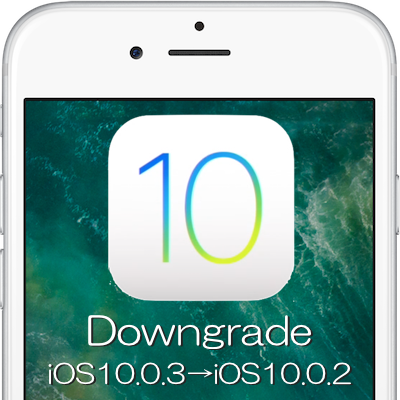 iOS1003-iOS1002