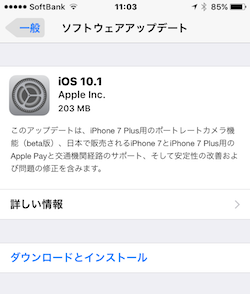 iOS101-01