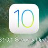 【iOS 10.1】出来るだけ早くiOS 10.1にアップデートするべき理由とは?以前のバージョンには重要なセキュリティ上の脆弱性が…