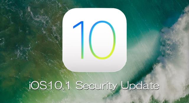 iOS101-SecurityUpdate