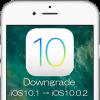 iOS 10.1をiOS 10.0.2にダウングレードする方法