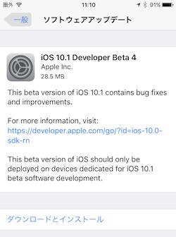 iOS101beta4-01