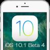 Apple、iOS 10.1 Beta 4を開発者向け及びテスター向けにリリース