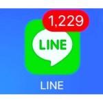 【LINE】特定の人のメッセージ通知だけをONにする(受け取る)方法