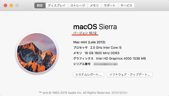 macOS_Sierra1012