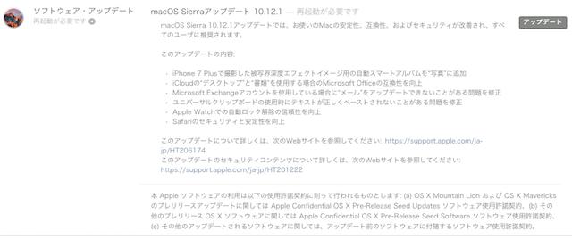 macOS_Sierra10121-01