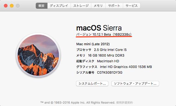 macOS_Sierra_10121Beta