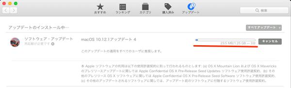 macOS_Sierra_Beta_Installation-03
