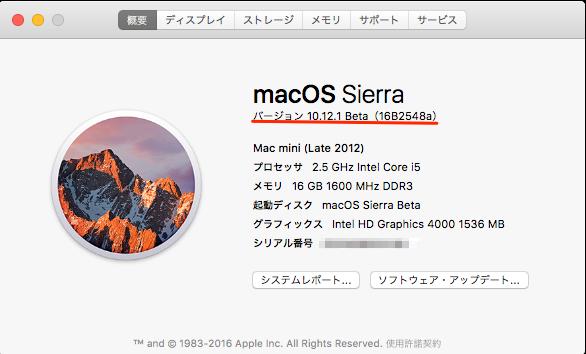 macOS_Sierra_Beta_Installation-08