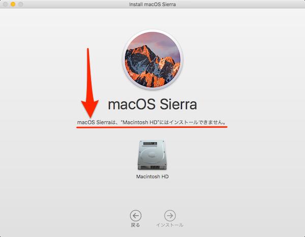 macOS_Sierra_DiskUtility-01