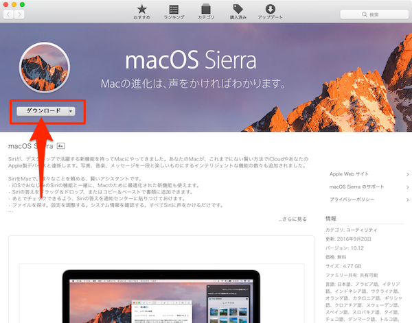 macOS_Sierra_Downgrading-01