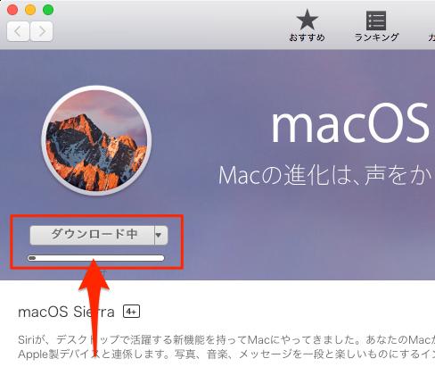 macOS_Sierra_Downgrading-03