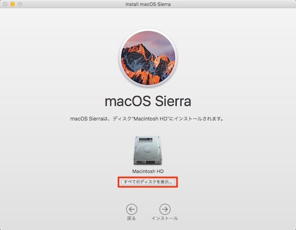 macOS_Sierra_Downgrading-05