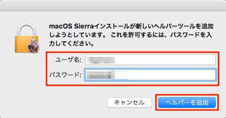 macOS_Sierra_Downgrading-07