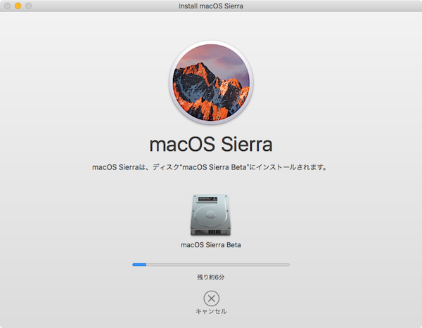 macOS_Sierra_Downgrading-08