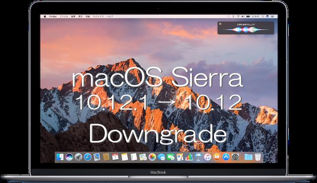 macOS_Sierra_Downgrading